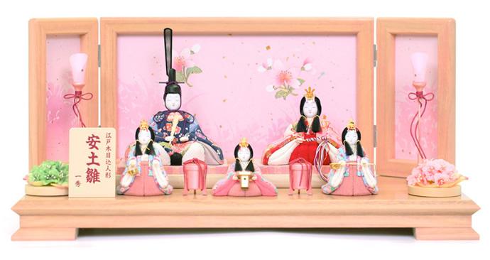 雛人形 特選 一秀 ひな人形 雛 木目込人形飾り 雛 平飾り 五人飾り 雛 名匠・逸品飾り 雛人形 特選 一秀作 安土雛 お雛様 おひなさま 【2016年度新作】 i-5027 おしゃれ かわいい 人形屋ホンポ