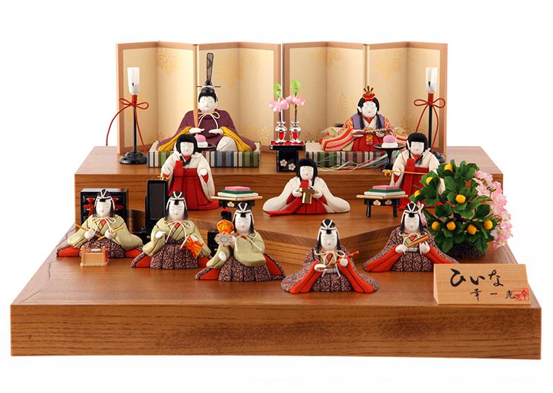 雛人形 特選 幸一光 ひな人形 雛 三段飾り 十人飾り 雛 名匠・逸品飾り 雛人形 特選 幸一光作 ひいな お雛様 おひなさま h253-koi-hiina-10-b おしゃれ かわいい 人形屋ホンポ