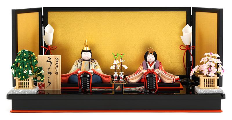 雛人形 幸一光 ひな人形 コンパクト 雛 木目込人形飾り 平飾り 親王飾り うらら 正絹 【2018年度新作】 h303-koi-8500 【dl】0250ya