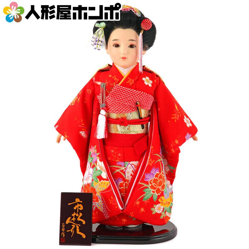 【先着1名様限定】 雛人形 ひな人形 雛 市松人形 童人形 人形単品 公司作 13号 【2020年度新作】 kj-130210-05ao
