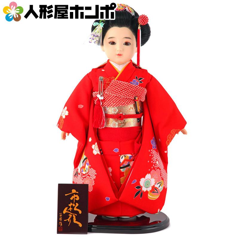 【先着1名様限定】 雛人形 ひな人形 雛 市松人形 童人形 人形単品 公司作 13号 【2020年度新作】 kj-130210-106ao