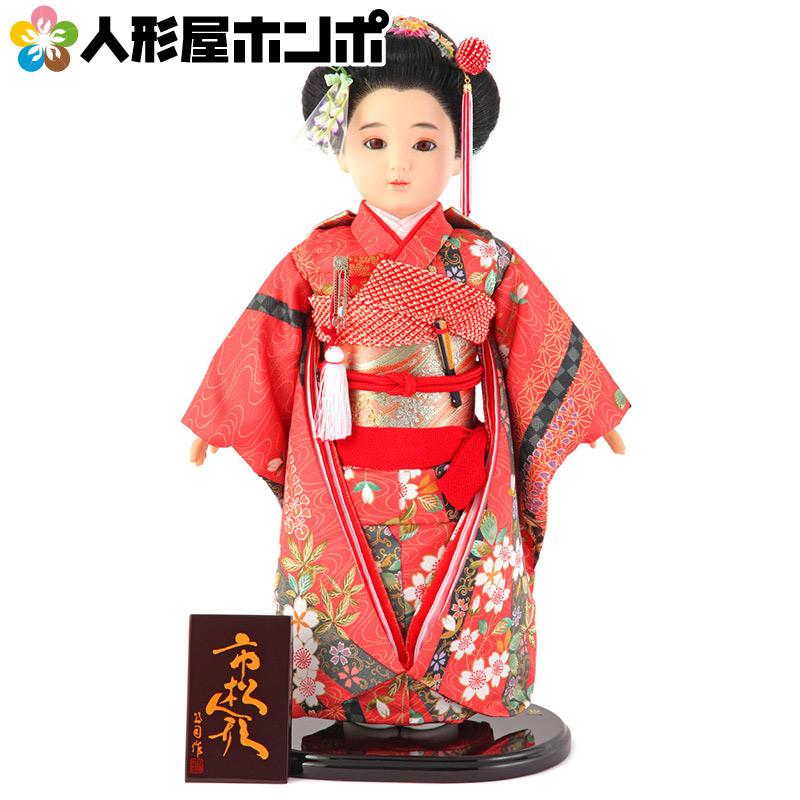 【先着1名様限定】 雛人形 ひな人形 雛 市松人形 童人形 人形単品 公司作 13号 【2020年度新作】 kj-130210-50b