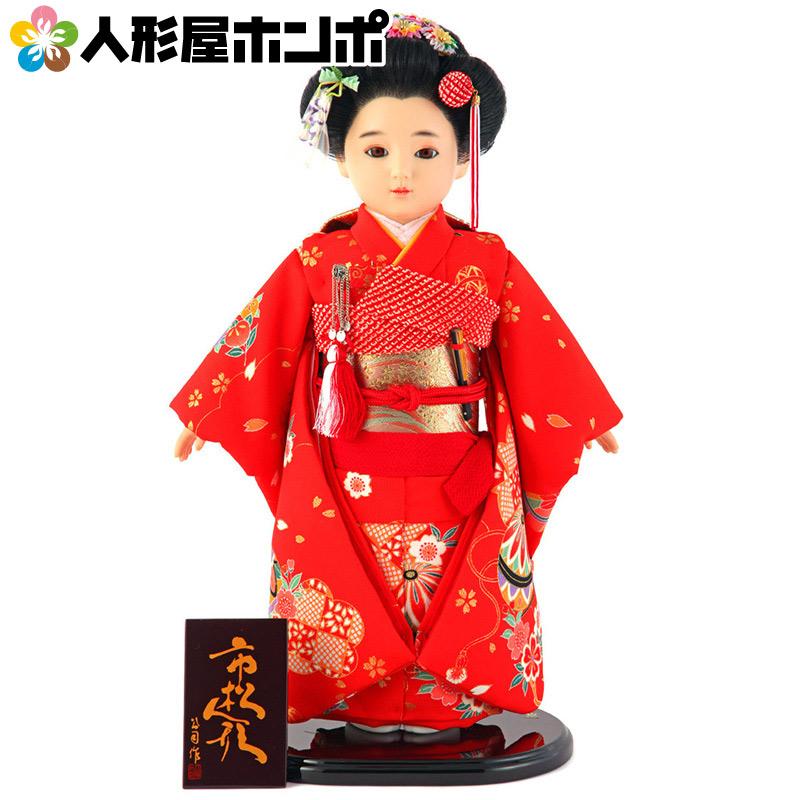 【先着1名様限定】 雛人形 ひな人形 雛 市松人形 童人形 人形単品 公司作 13号 【2020年度新作】 kj-130210-89ao