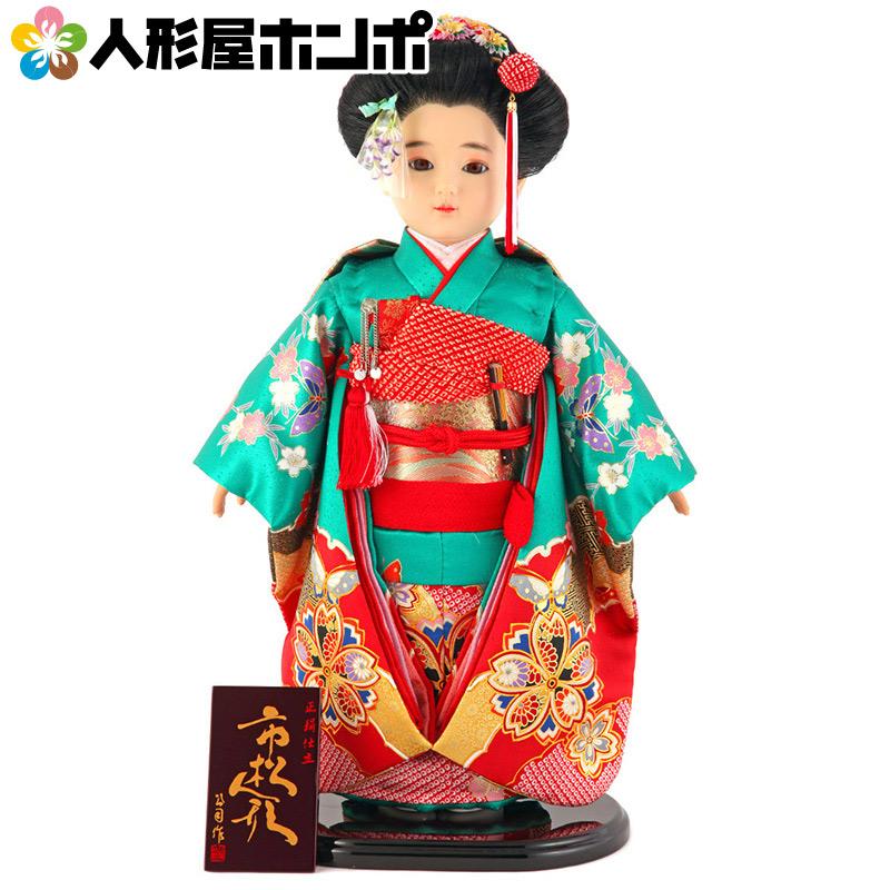 【先着1名様限定】 雛人形 ひな人形 雛 市松人形 童人形 人形単品 公司作 正絹仕立 13号 【2020年度新作】 kj-11c-toku15