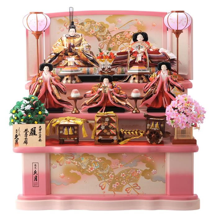 雛人形 久月 ひな人形 雛 三段飾り 五人飾り 雛 名匠・逸品飾り 雛人形 よろこび 親王官女飾 束帯十二単姿 お雛様 おひなさま h243-kcp-s2443-1 【dl】0250ya_1