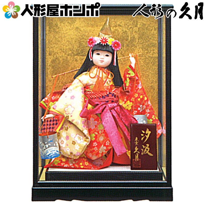 雛人形 久月 ひな人形 雛 浮世人形 ケース飾り 福印6 汐汲 【2020年度新作】 h023-k-fuku6-si K-138