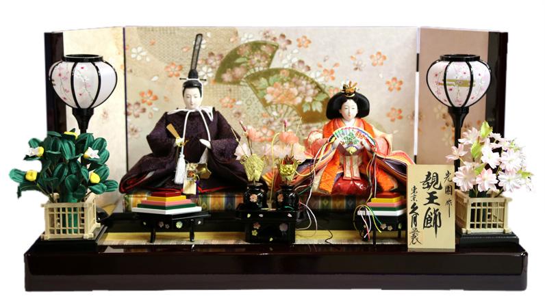 雛人形 特選 久月 ひな人形 雛 平飾り 親王飾り 光園作 小三五親王 久月オリジナル頭 【2019年度新作】 h313-k-3029 K-60
