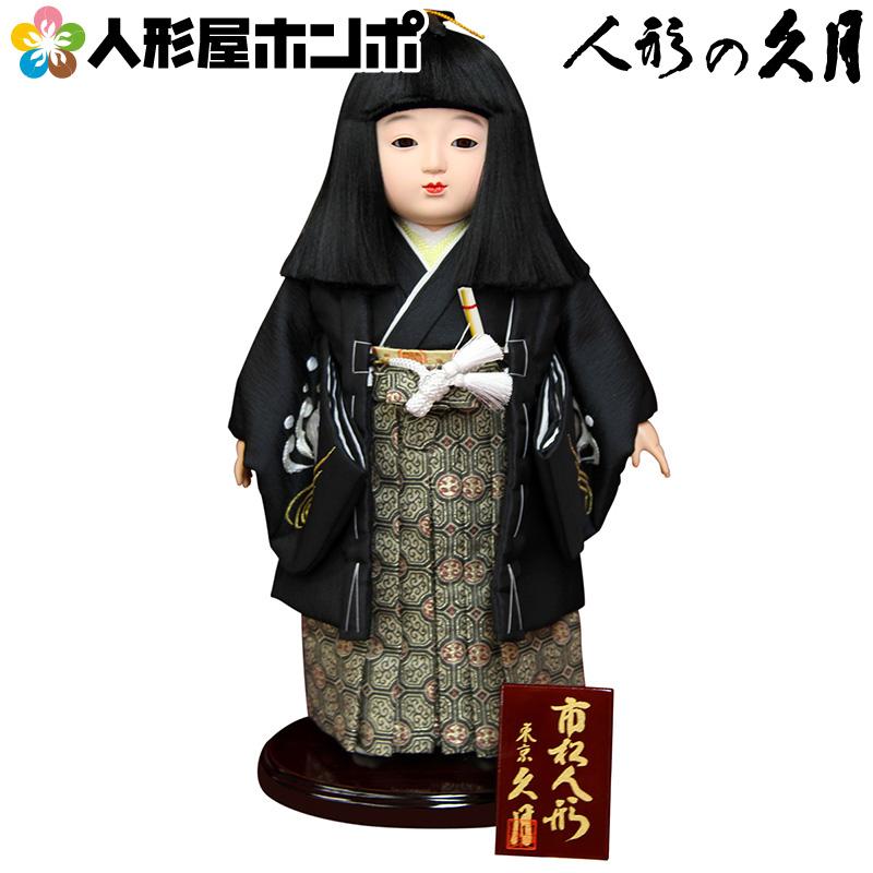 雛人形 久月 ひな人形 雛 市松人形 刺繍 男 【2020年度新作】 h023-k-k1016b-1 K-126
