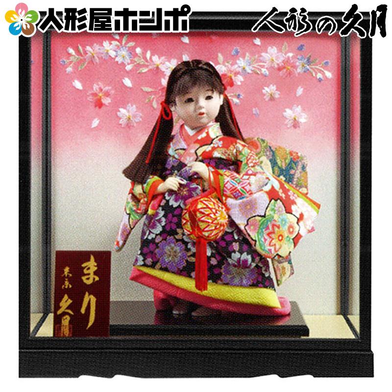 【エントリーで更にP10倍】 雛人形 久月 ひな人形 雛 浮世人形 ケース飾り 福印8 虹 まりA 【2020年度新作】 h023-k-fuku8-ni K-133
