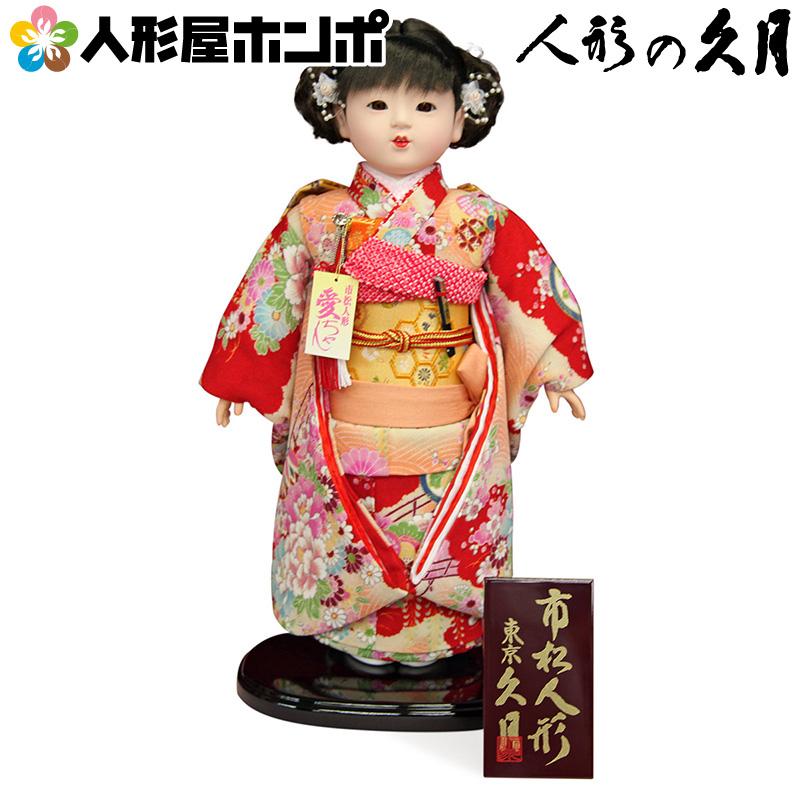 雛人形 久月 ひな人形 雛 市松人形 ちりめん 【2020年度新作】 h023-k-k1366g-37 K-119