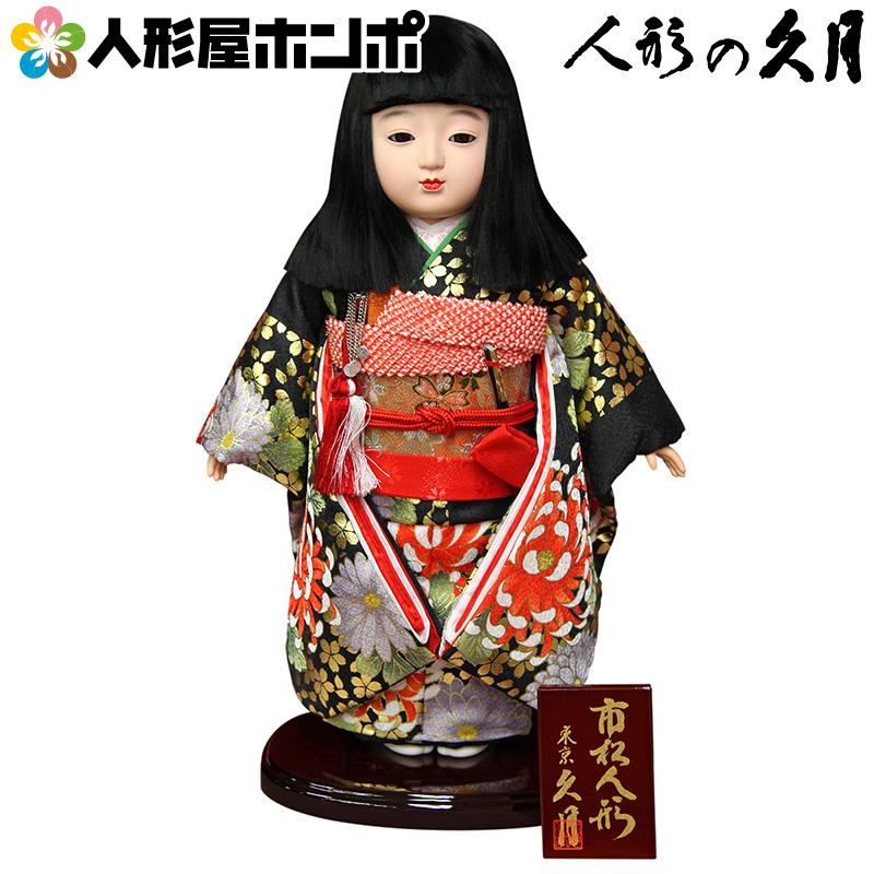 雛人形 久月 ひな人形 雛 市松人形 友禅 【2020年度新作】 h023-k-k1016g-17 K-125