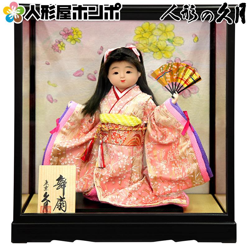 雛人形 久月 ひな人形 雛 浮世人形 ケース飾り 都印80 桜姿 扇 【2020年度新作】 h023-k-miyako80-sa-541 K-134