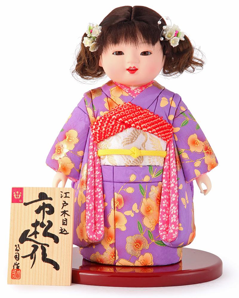 雛人形 ひな人形 雛 木目込人形飾り 市松人形 童人形 人形単品 公司作 8号 【2019年度新作】 mi-kj-820323