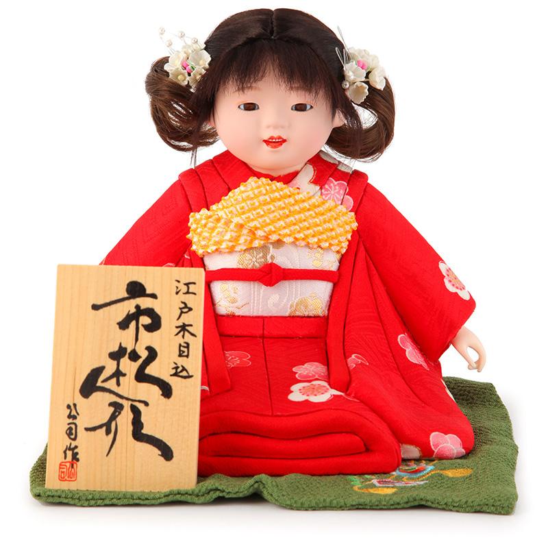 送料無料 最安値に挑戦 2021年度新作 雛人形 ひな人形 雛 人形単品 SALE開催中 市松人形 木目込人形飾り 公式通販 mi-kj-83050 公司作 童人形