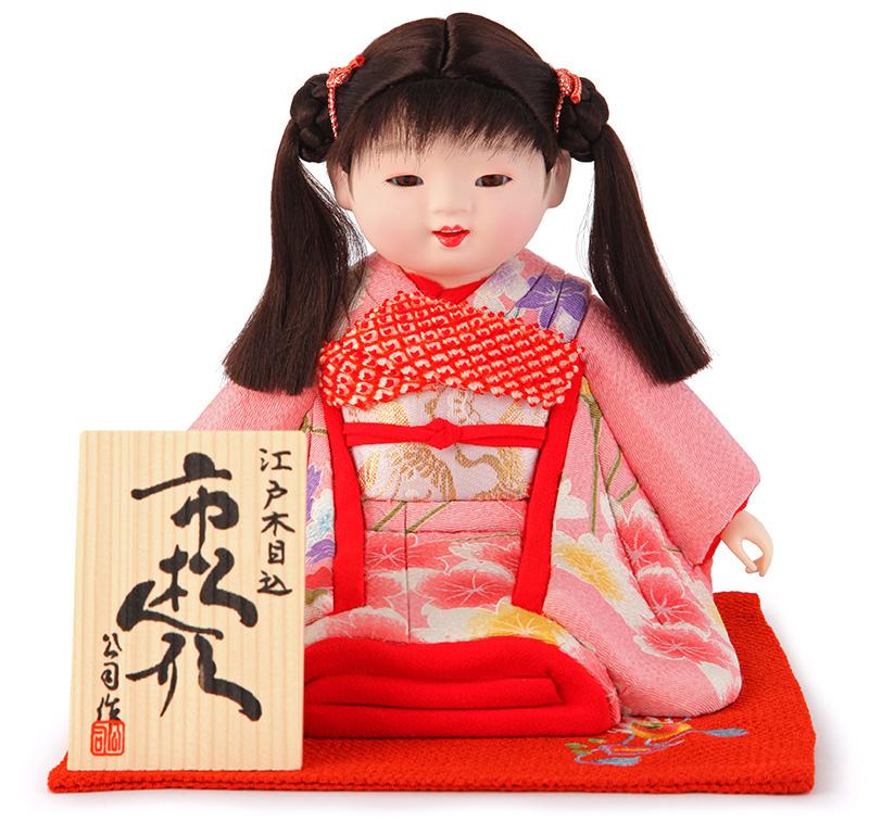 雛人形 ひな人形 雛 木目込人形飾り 市松人形 童人形 人形単品 公司作 【2019年度新作】 mi-kj-kk606g-4