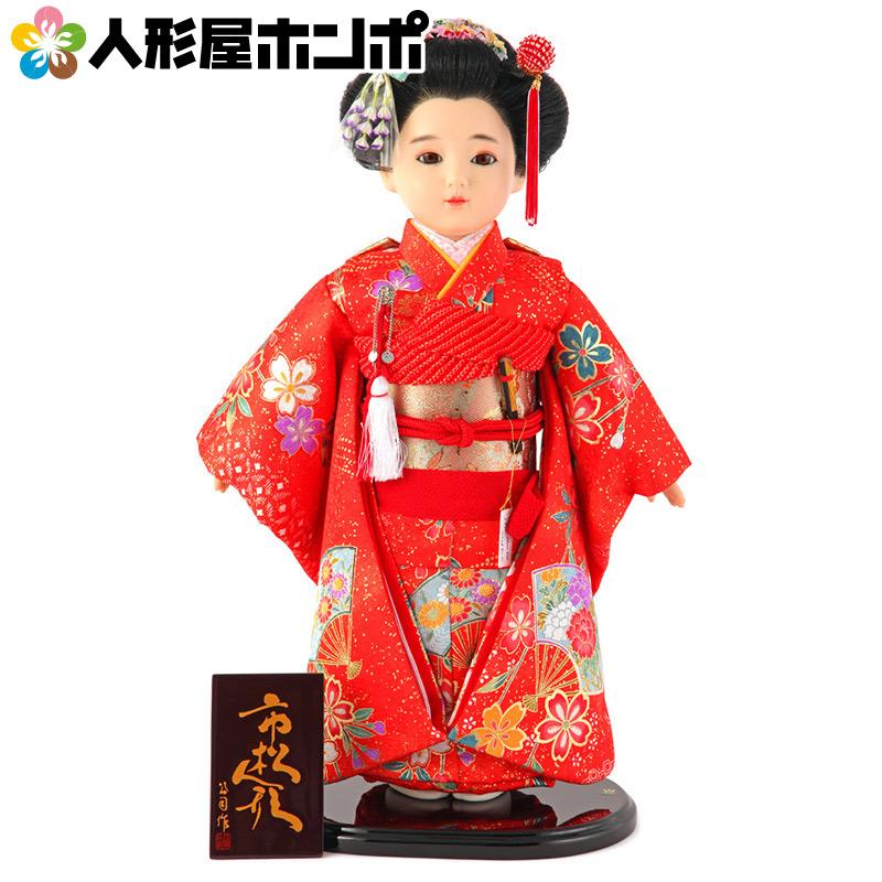 【先着1名様限定】 雛人形 ひな人形 雛 市松人形 童人形 人形単品 公司作 13号 【2020年度新作】 mi-kj-130150-19d