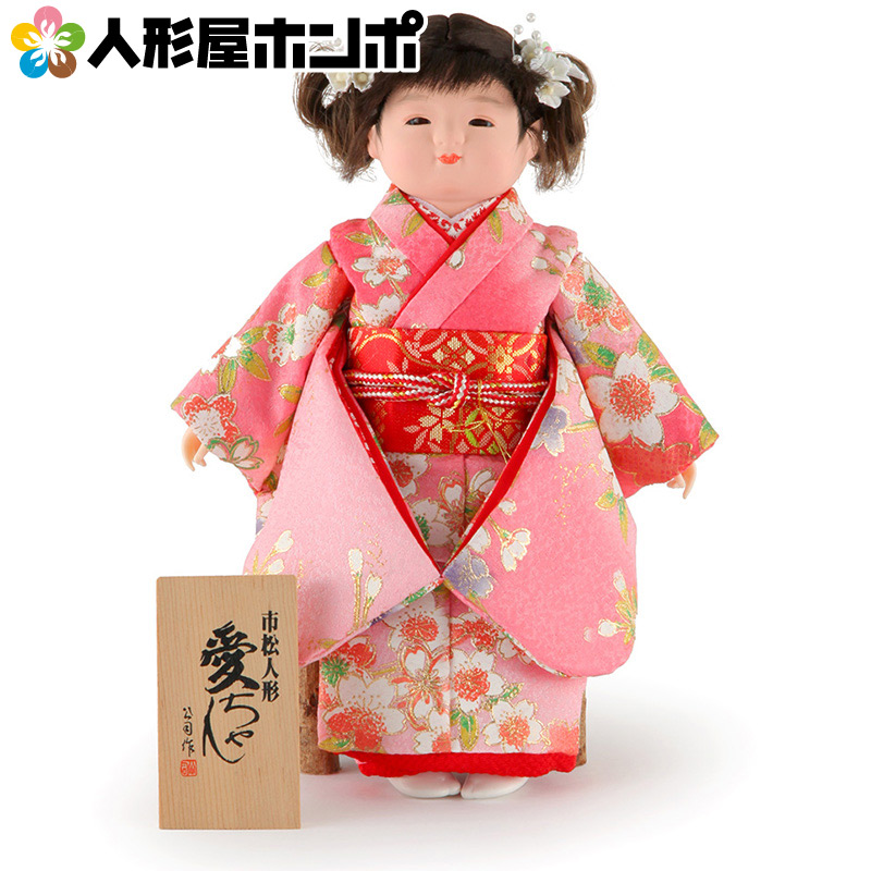 【先着1名様限定】 雛人形 ひな人形 雛 市松人形 童人形 人形単品 公司作 愛ちゃん 【2020年度新作】 mi-kj-130210-za-17bo