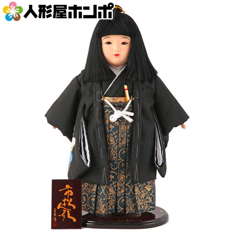 【先着1名様限定】 雛人形 ひな人形 雛 市松人形 童人形 人形単品 公司作 13号 【2020年度新作】 mi-kj-130230-02a