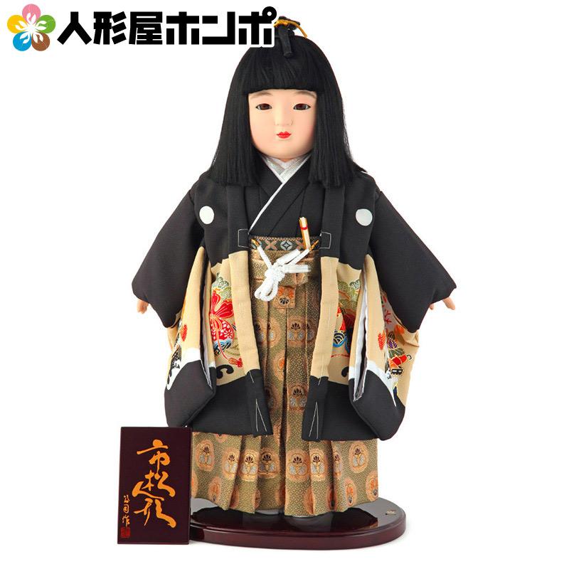 【先着1名様限定】 雛人形 ひな人形 雛 市松人形 童人形 人形単品 公司作 13号 【2020年度新作】 mi-kj-130260-15a