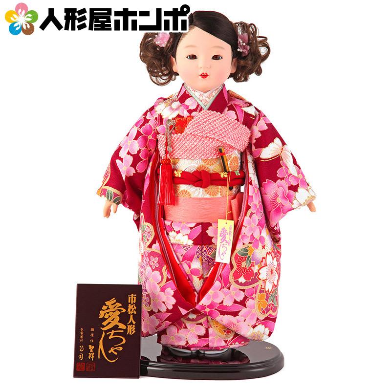 【先着1名様限定】 雛人形 ひな人形 雛 市松人形 童人形 人形単品 熊倉聖祥原作 着付公司 愛ちゃん 13号 【2020年度新作】 mi-kj-130260-210bo-k