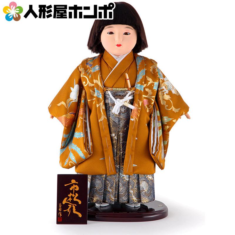 【先着1名様限定】 雛人形 ひな人形 雛 市松人形 童人形 人形単品 公司作 太郎 13号 【2020年度新作】 mi-kj-130280-06ao