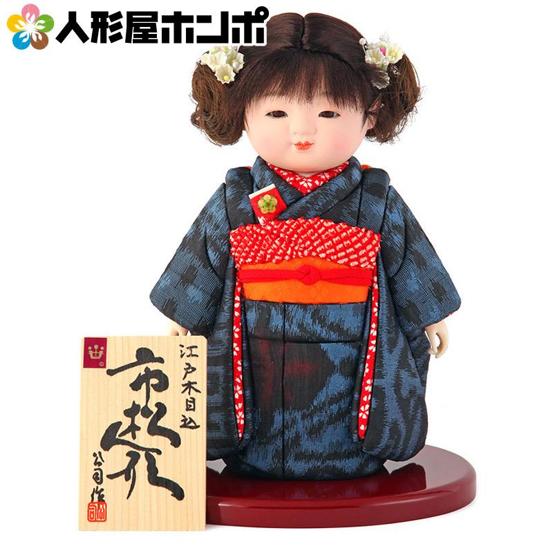 【先着1名様限定】 雛人形 ひな人形 雛 木目込人形飾り 市松人形 童人形 人形単品 公司作 正絹 8号 【2020年度新作】 mi-kj-200561-4