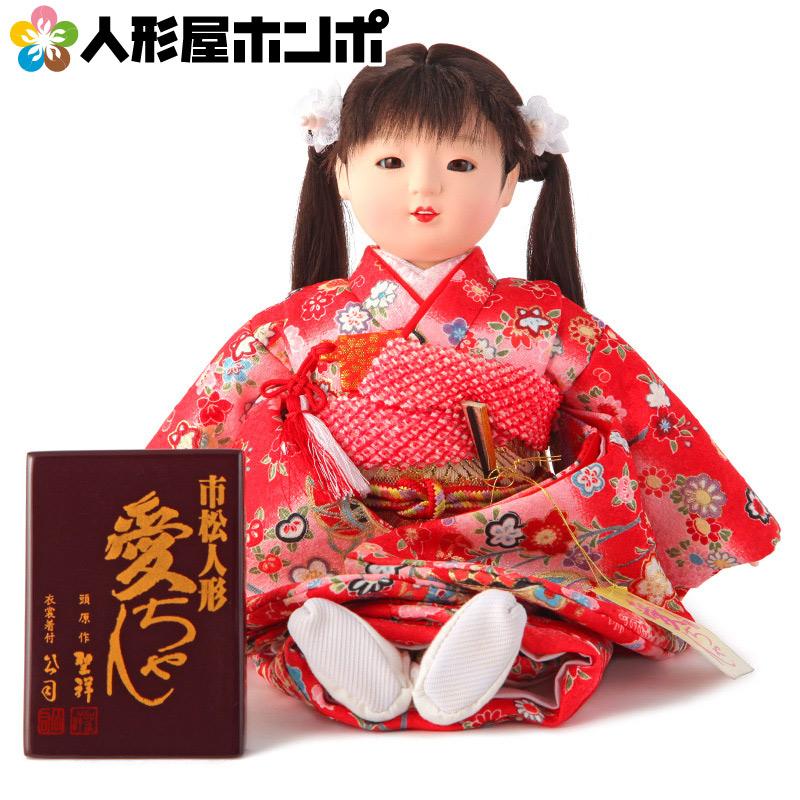 【先着1名様限定】 雛人形 ひな人形 雛 市松人形 童人形 人形単品 熊倉聖祥原作 着付公司 愛ちゃん 【2020年度新作】 mi-kj-80120-za-30b-f