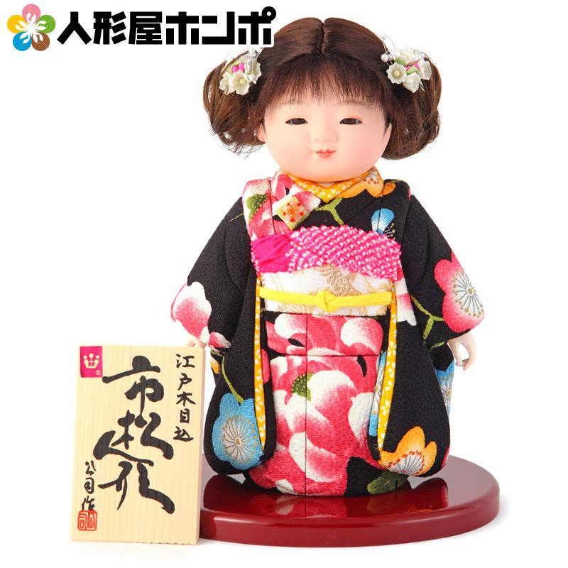 【先着1名様限定】 雛人形 ひな人形 雛 木目込人形飾り 市松人形 童人形 人形単品 公司作 8号 【2020年度新作】 mi-kj-810353