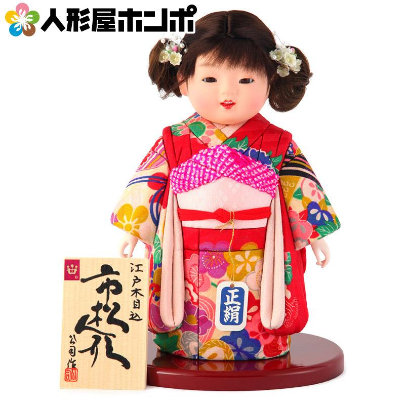 【先着1名様限定】 雛人形 ひな人形 雛 木目込人形飾り 市松人形 童人形 人形単品 公司作 正絹 8号 【2020年度新作】 mi-kj-820118