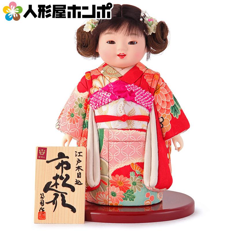 【先着1名様限定】 雛人形 ひな人形 雛 木目込人形飾り 市松人形 童人形 人形単品 公司作 8号 【2020年度新作】 mi-kj-820214
