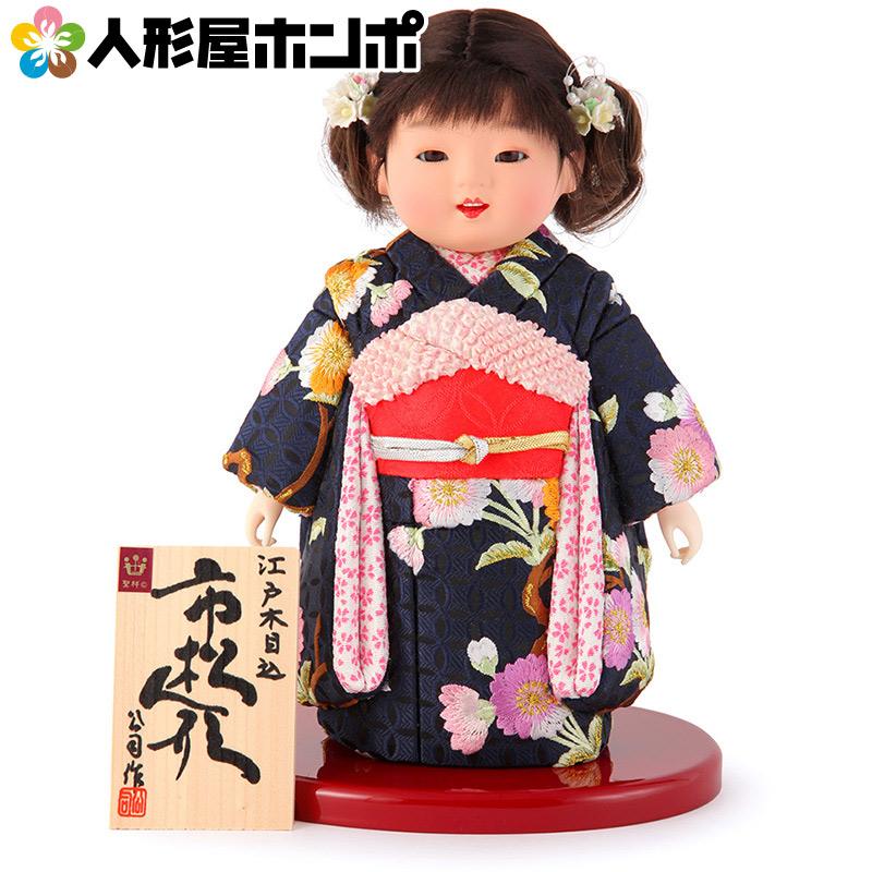 【先着1名様限定】 雛人形 ひな人形 雛 木目込人形飾り 市松人形 童人形 人形単品 公司作 8号 【2020年度新作】 mi-kj-820429