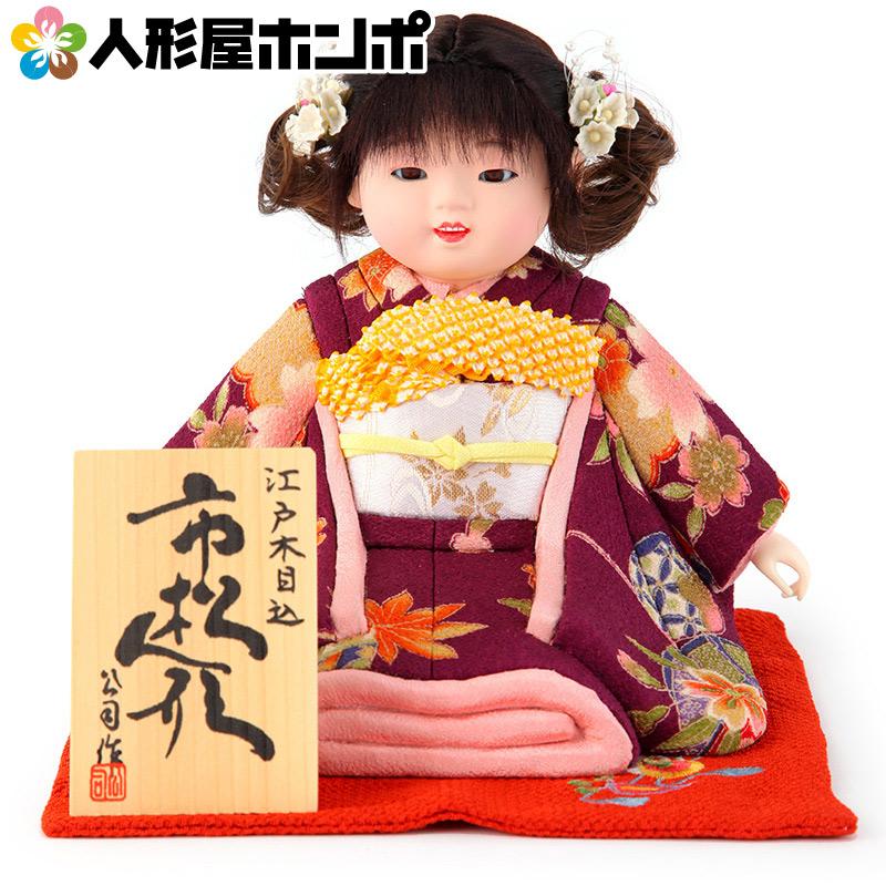 【先着1名様限定】 雛人形 ひな人形 雛 木目込人形飾り 市松人形 童人形 人形単品 公司作 【2020年度新作】 mi-kj-83079