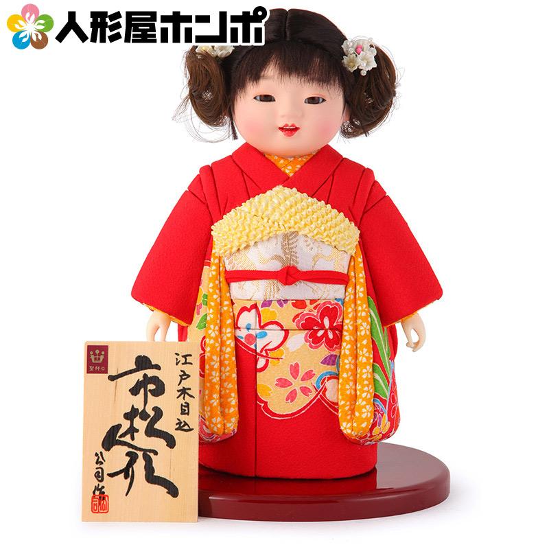 【先着1名様限定】 雛人形 ひな人形 雛 木目込人形飾り 市松人形 童人形 人形単品 公司作 8号 【2020年度新作】 mi-kj-g820328
