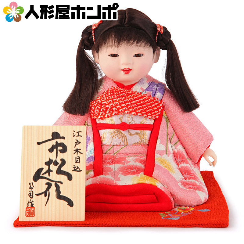 【先着1名様限定】 雛人形 ひな人形 雛 木目込人形飾り 市松人形 童人形 人形単品 公司作 【2020年度新作】 mi-kj-kk606g-4
