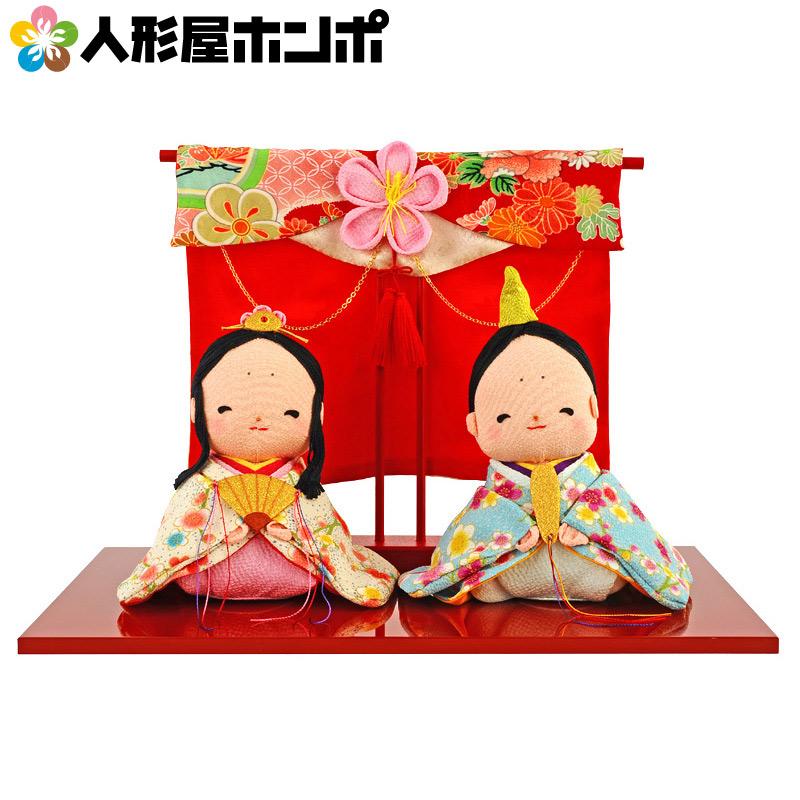 雛人形 コンパクト おしゃれ 親王飾り 和ぐるみ ほんわか春色雛 几帳付 h283-rk-1-0650 雛 人形 平飾り コンパクト モダン インテリア かわいい ひな人形 小さい お雛様