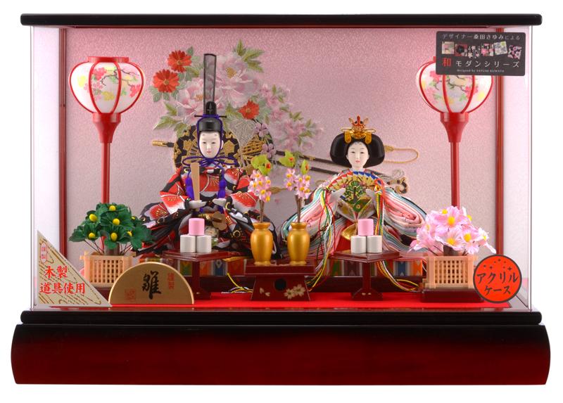 雛人形 特選 ひな人形 小さい コンパクト 雛 ケース飾り 雛 親王飾り 雛人形 特選 アクリルケース お雛様 おひなさま h253-sg-5-6rb おしゃれ かわいい 人形屋ホンポ