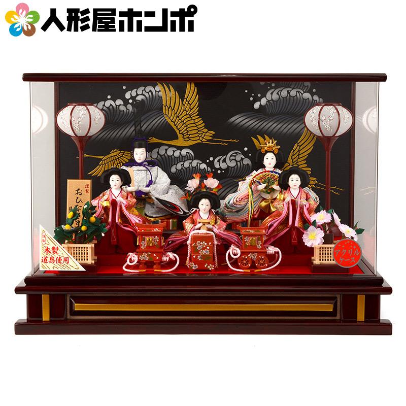 雛人形 コンパクト ケース飾り 木製道具使用 アクリルケース h263-sg-3-25sk 雛 人形 ケース飾り コンパクト 五人飾り ケース かわいい ひな人形 小さい お雛様 おしゃれ インテリア