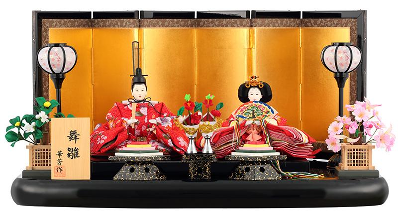 雛人形 特選 ひな人形 雛 平飾り 親王飾り 舞雛 h243-aka-10-57 おしゃれ かわいい 人形屋ホンポ