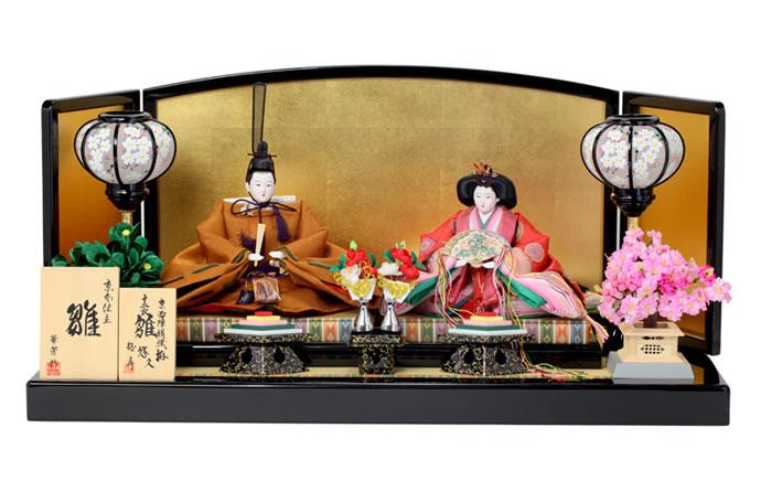 雛人形 特選 ひな人形 雛 平飾り 親王飾り 十二衣雛 悠久 h243-aka-92 おしゃれ かわいい 人形屋ホンポ