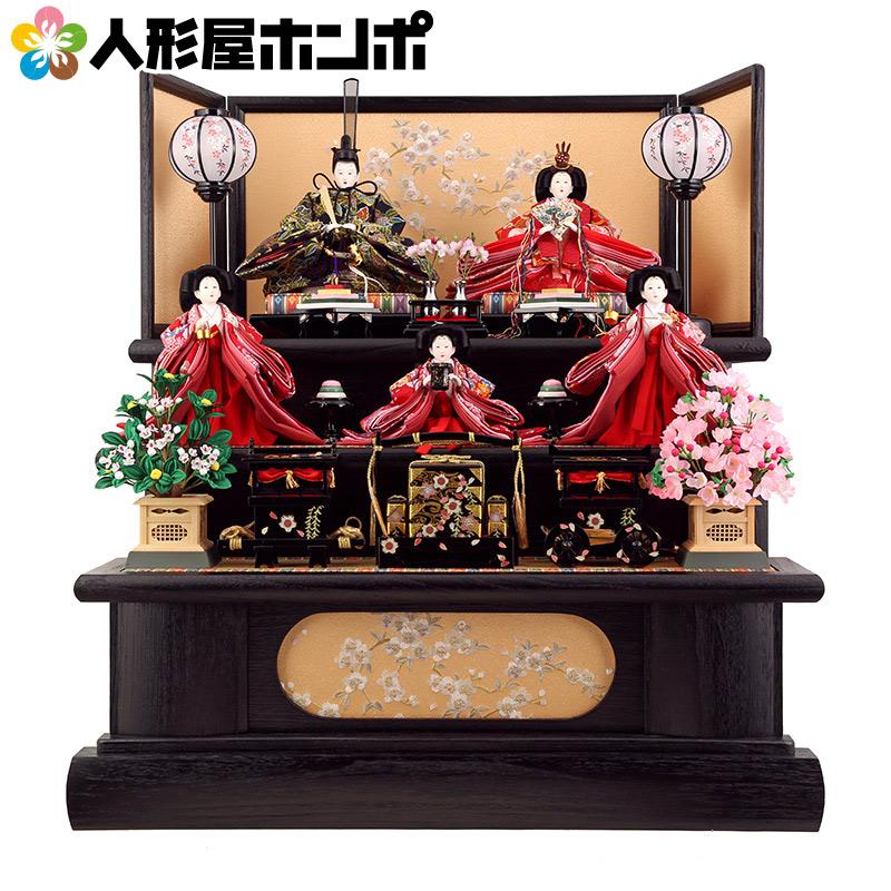 【先着1名様限定】 雛人形 三段 雛 名匠・逸品飾り 黒木目 h22-aki-kuromoku3 雛 人形 三段飾り 五人飾り おしゃれ かわいい ひな人形 お雛様 インテリア