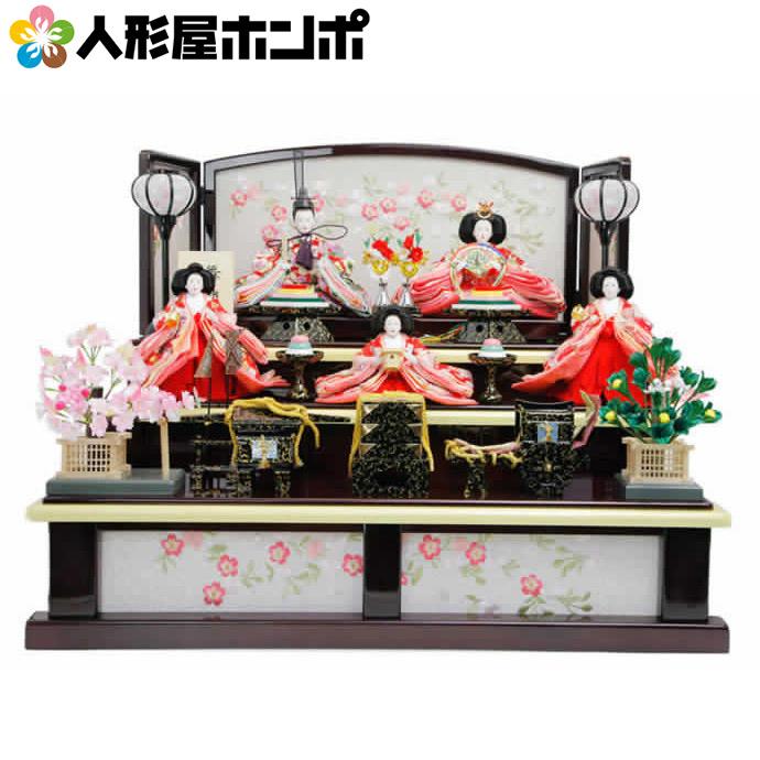 雛人形 三段 華芳作 舞雛 h243-aka-10-25 雛 人形 三段飾り 五人飾り おしゃれ かわいい ひな人形 お雛様 インテリア