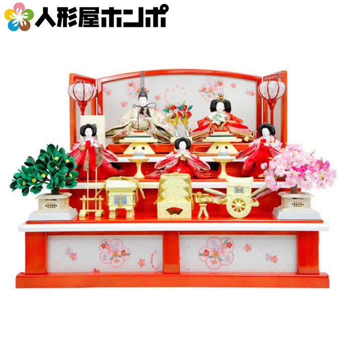 雛人形 三段 華芳作 舞雛 h243-aka-10-27 雛 人形 三段飾り 五人飾り おしゃれ かわいい ひな人形 お雛様 インテリア