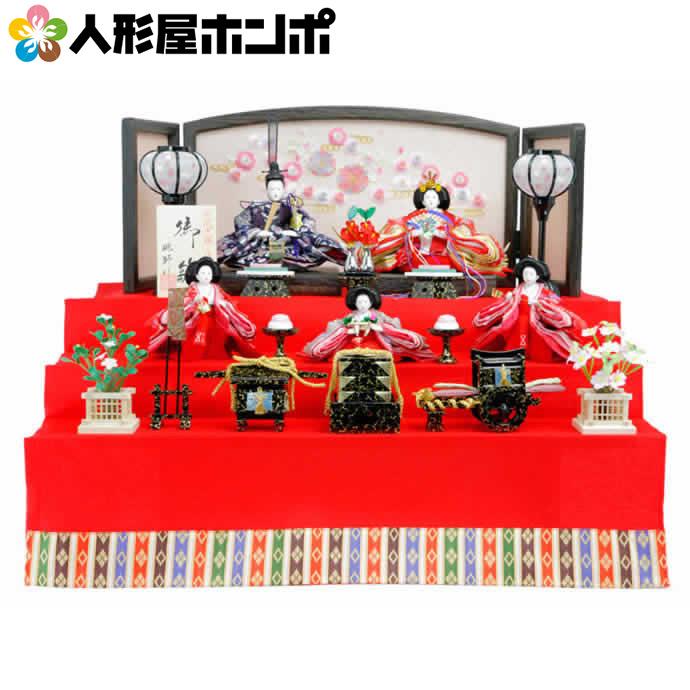 雛人形 三段 琳野作 御雛 h243-aka-10-48 雛 人形 三段飾り 五人飾り おしゃれ かわいい ひな人形 お雛様 インテリア