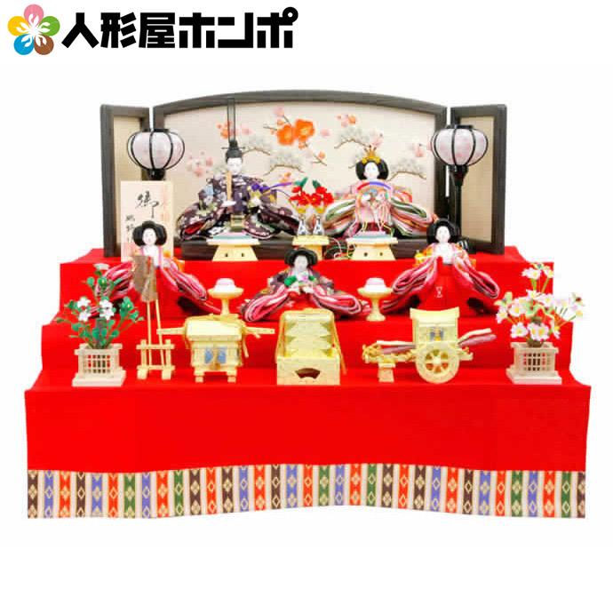 雛人形 三段 琳野作 御雛 h243-aka-10-49 雛 人形 三段飾り 五人飾り おしゃれ かわいい ひな人形 お雛様 インテリア
