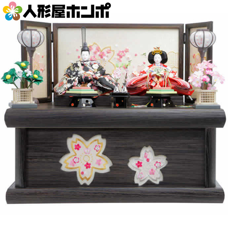 雛人形 ひな人形 雛 収納飾り 親王飾り h243-aka-10-79 【sr10tms】