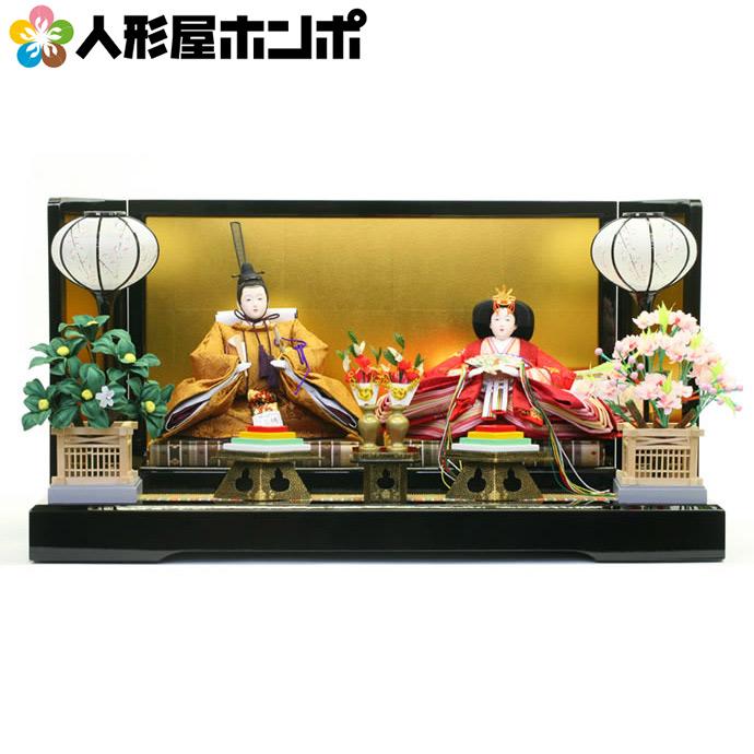 雛人形 特選 ひな人形 雛 親王飾り 雛 平飾り 雛人形 特選 お雛様 おひなさま h233-ed-6a037 おしゃれ かわいい 人形屋ホンポ
