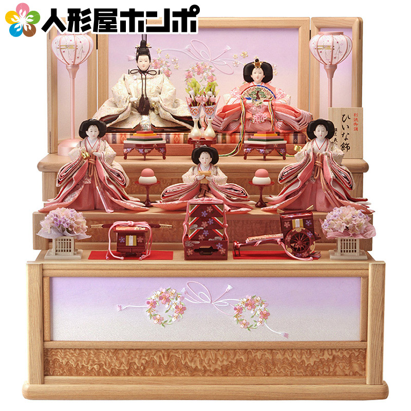 雛人形 ひな人形 小さい 雛 コンパクト収納飾り 雛 三段飾り 五人飾り 雛人形 ひいな飾り お雛様 おひなさま h263-hs-t3-356-s 【dl】0250ya