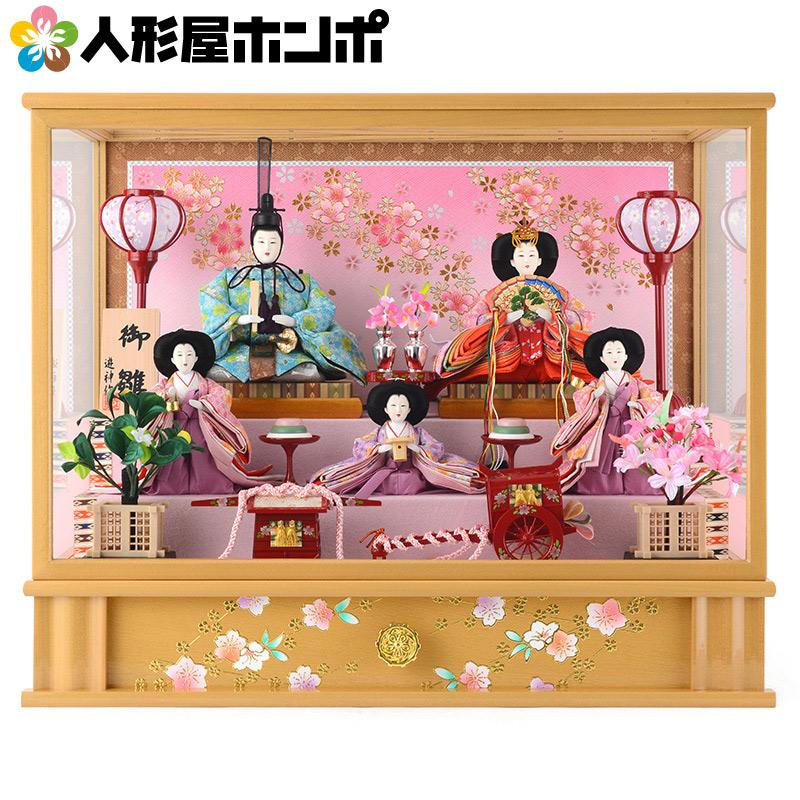 雛人形 コンパクト ケース飾り パール桜 高床ケース h263-se-h51 雛 人形 ケース飾り コンパクト 五人飾り ケース かわいい ひな人形 小さい お雛様 おしゃれ インテリア