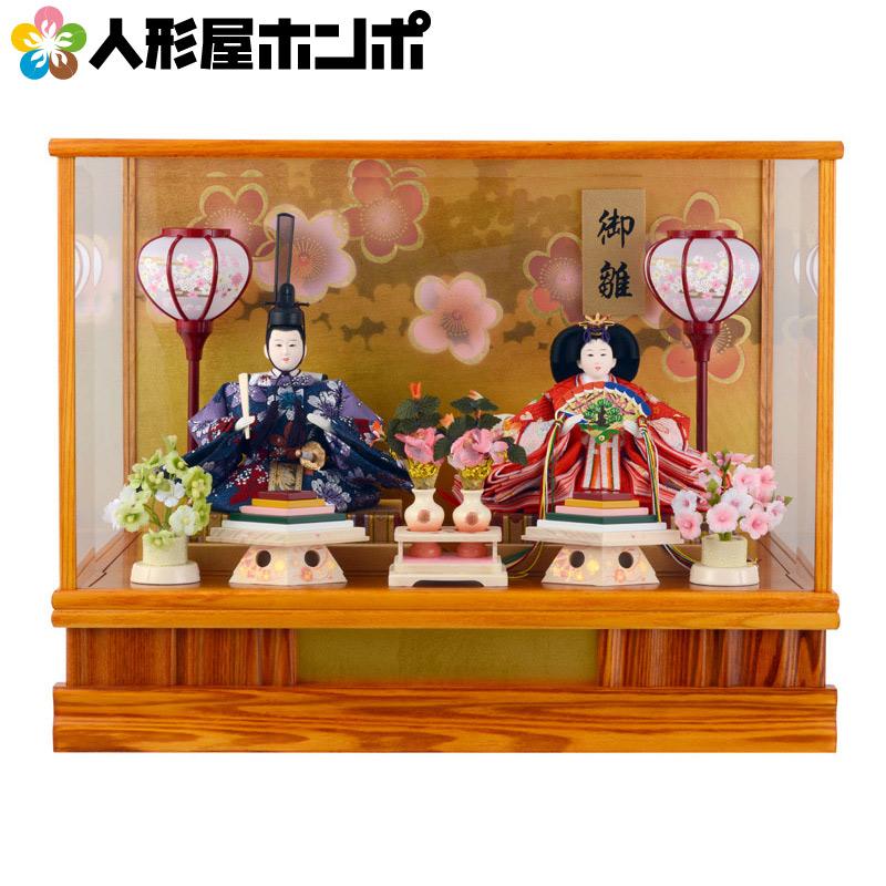 雛人形 ひな人形 小さい コンパクト 雛人形 雛 ケース飾り 雛 親王飾り ひな人形 小さい ケース ゆうか 淡茶 2005 26062 お雛様 おひなさま h263-ts-yuuka-b 【sr10tms】