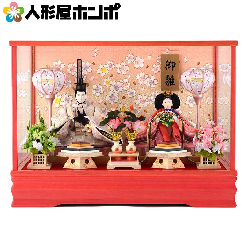 雛人形 ひな人形 小さい コンパクト 雛人形 雛 ケース飾り 雛 親王飾り ひな人形 小さい ケース ゆうか ピンク艶 26052 お雛様 おひなさま h263-ts-yuuka-p